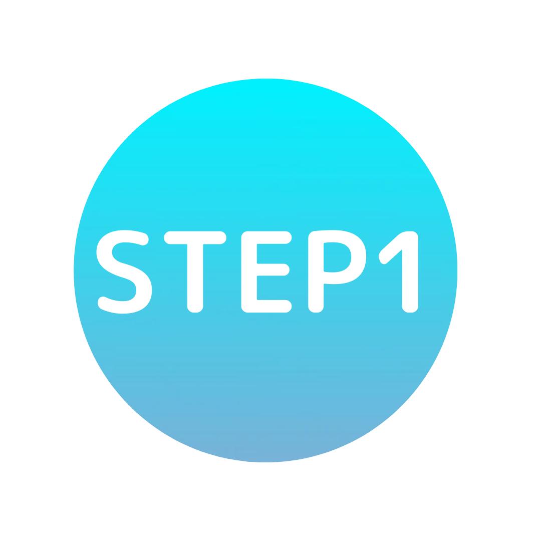 青い丸のステップ1